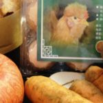 Go Healthy at the Beijing Organic Farmer's Market on Saturday & Sunday