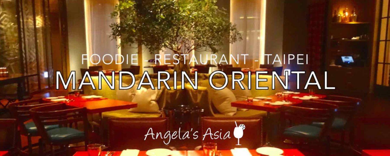 Taipei for Foodies: Explore the Mandarin Oriental (including Michelin-Star Chef Mario Cittadini)